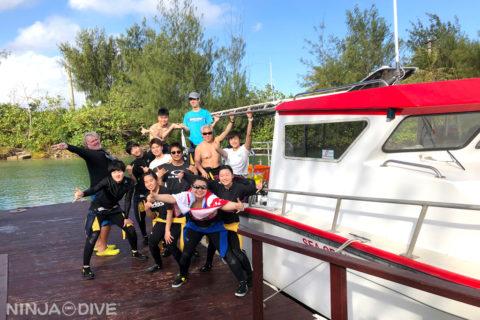 グアム中部 貸し切りボート チャーター ファンダイビング ボートダイビング プライベート
